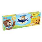 """Бисквит """"Барни Медвежонок"""" с бананово-йогуртовой начинкой, 150 гр"""
