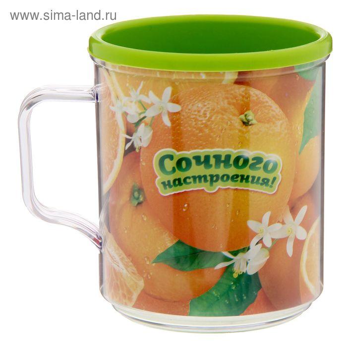 """Термокружка """"Апельсины"""" 400мл"""