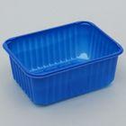 Лоток 18х14х7 см, цвет синий