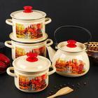 """Набор """"Кармен"""", 4 предмета : кастрюли 1,5 л; 2,9 л; 3,9 л; чайник 3,5 л (УЦЕНКА)"""