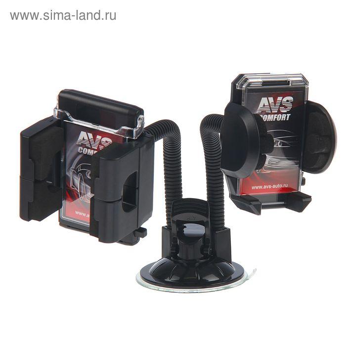 Держатель универсальный AVS АН-2107+2081-A8