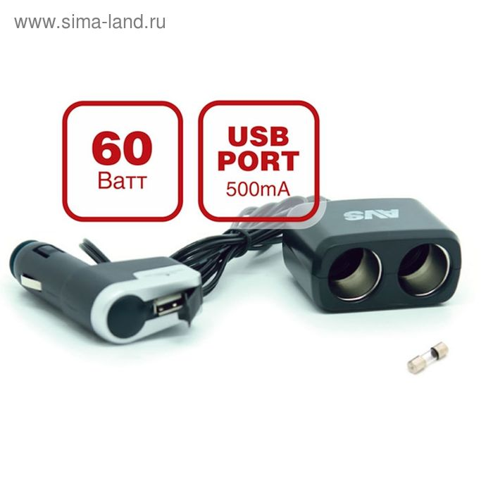 Разветвитель прикуривателя AVS CS213U, 12/24 В, на 2 выхода + USB