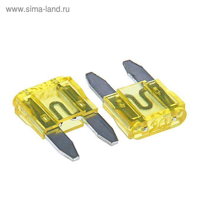 """Предохранители AVS FC-20A, """"мини"""", 20 А, набор 100 шт."""