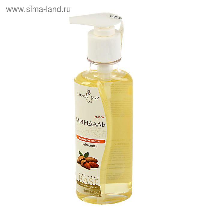 "Базовое масло ""Миндаль"", 200 мл"