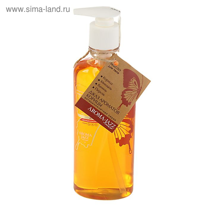 Массажное масло для тела «Aroma Jazz» Джаз ароматов корицы, 350 мл
