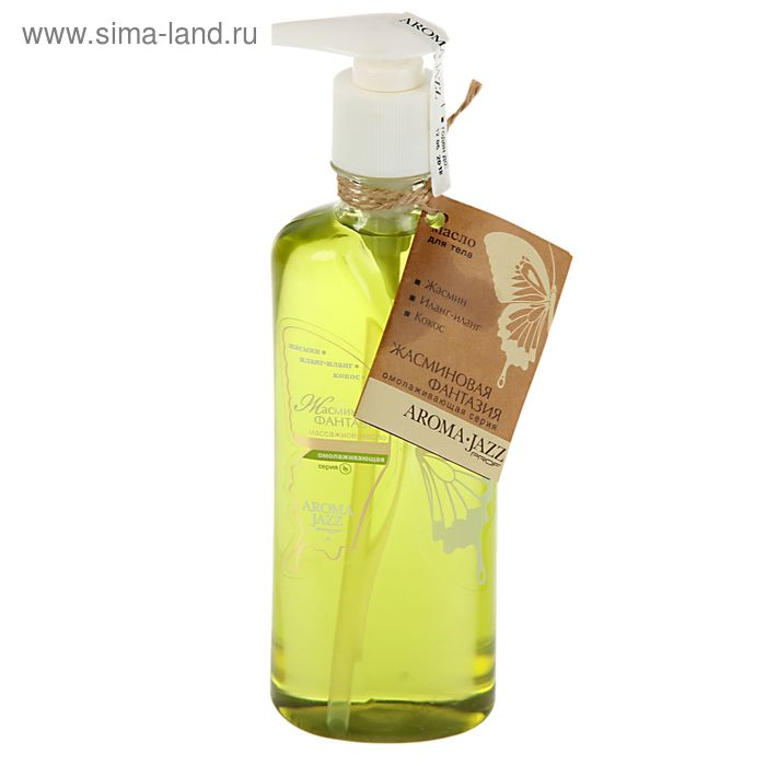 Массажное масло для тела «Aroma Jazz» Жасминовая фантазия, 350 мл
