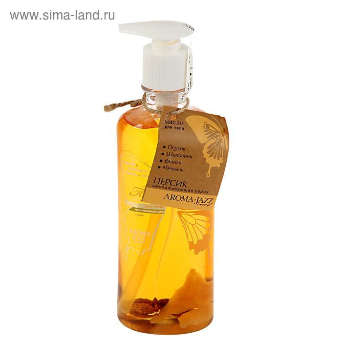 Массажное масло для тела «Aroma Jazz» Персик, 350 мл