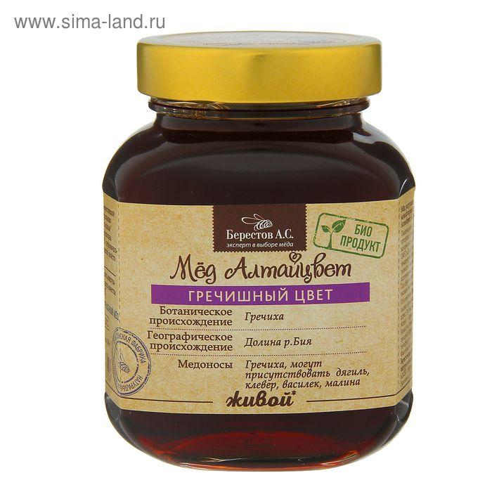 """Мёд Берестов """"Живой мёд"""" Гречишный цвет, стеклянная банка, 500 гр."""