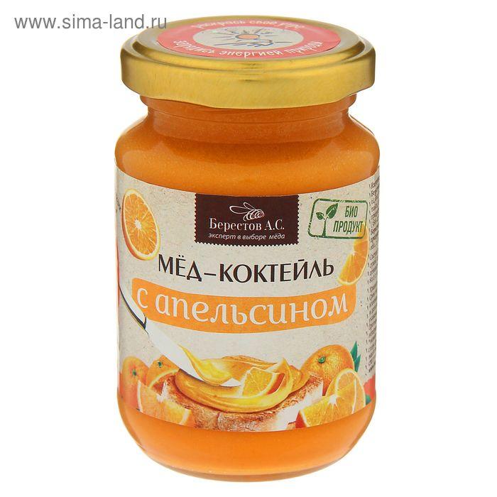 Берестов Мёд-коктейль с апельсином, стеклянная банка, 210 гр.