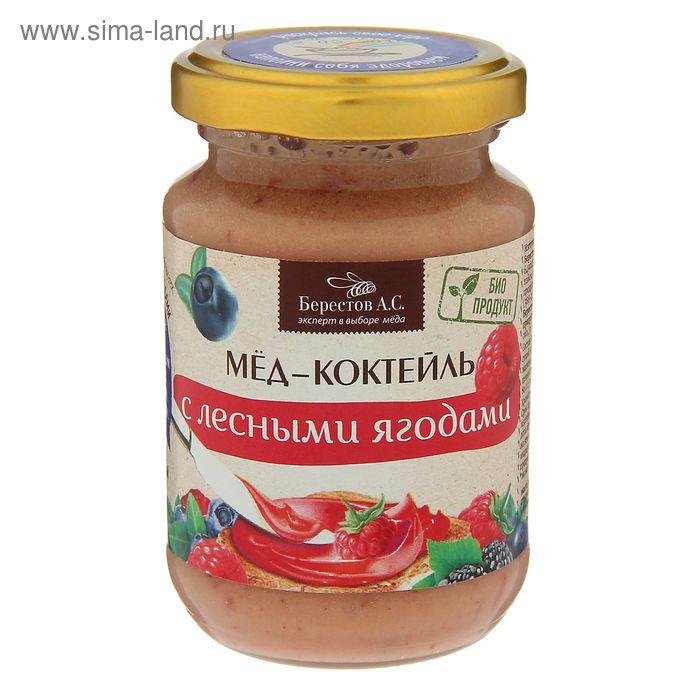 Берестов Мёд-коктейль с лесными ягодами, стеклянная банка, 210 гр.