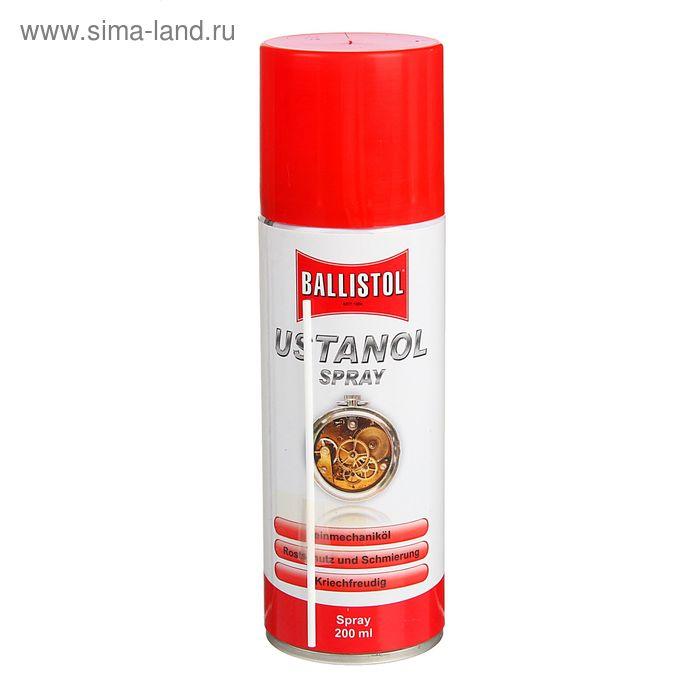 Масло оружейное Ustanol Spray, 200 мл