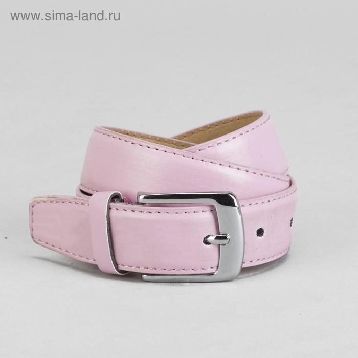 Ремень детский гладкий, пряжка под металл, ширина - 3см, розовый