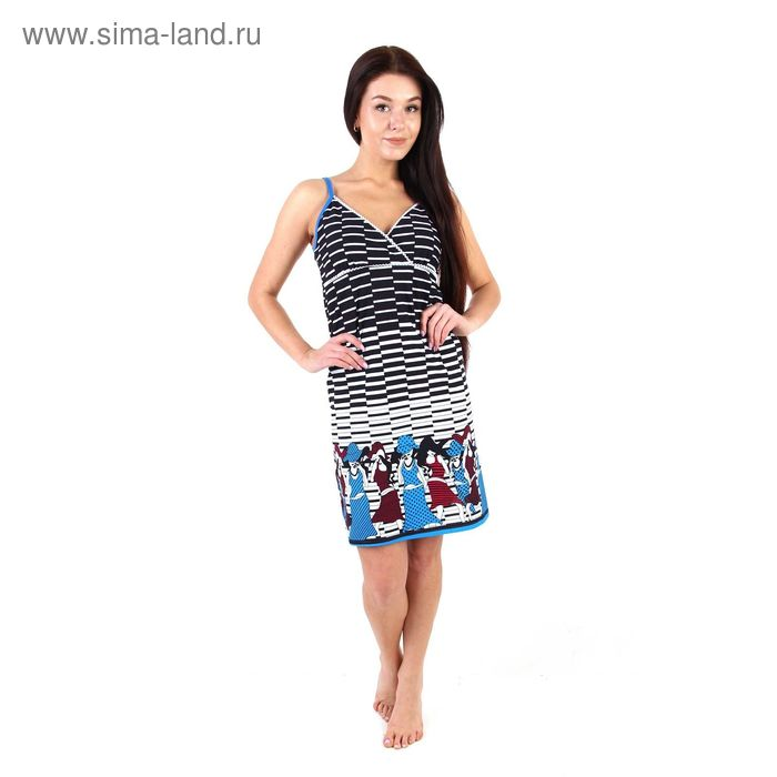 """Сарафан женский """"Бони"""", размер 50, цвет голубой"""