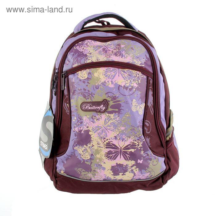 Рюкзак школьный эргономичная спинка для девочки Steiner 12-251-151, 42*36*17 Бордо 12-251-151