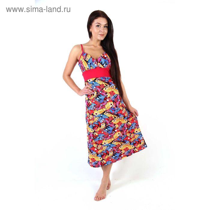 "Сарафан женский ""Надежда"", размер 54, цвет малиновый"