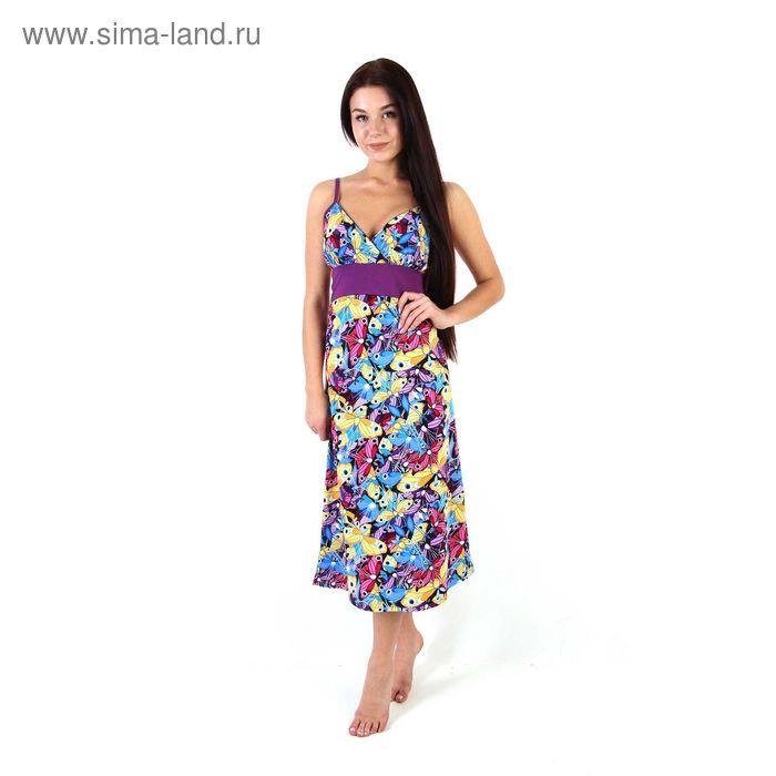 "Сарафан женский ""Надежда"", размер 54, цвет фиолетовый"