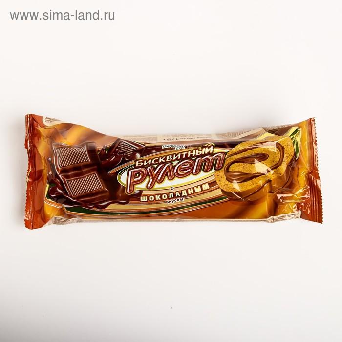 """Рулет """"Русский бисквит"""", шоколад, 175 г"""
