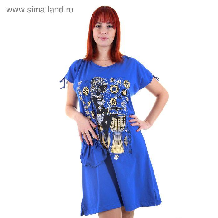 "Туника женская ""Алёна"", размер 52, цвет васильковый"