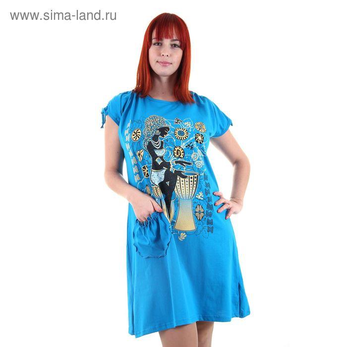 "Туника женская ""Алёна"", размер 62, цвет бирюзовый"