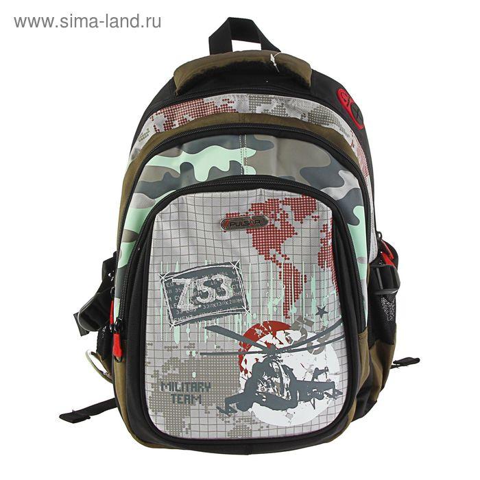 Рюкзак школьный эргономичная спинка для мальчика Pulsar 8049-154, 38*25*20 Z53 Military 8049-154