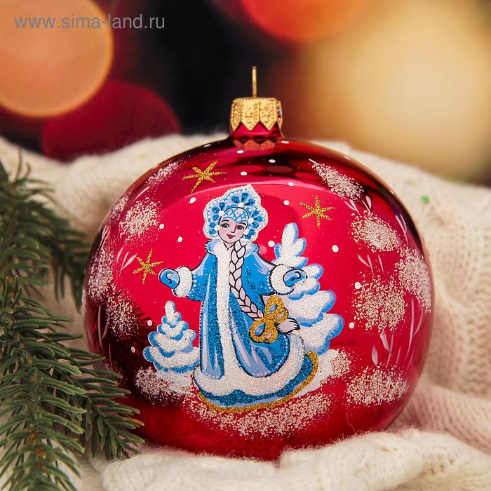 """Новогодний шар ручной работы """"Снегурочка"""" микс"""