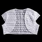 Болеро «Кружево», белое, размер 40 — 42