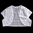 Болеро «Кружевное», белое, размер 48 —50