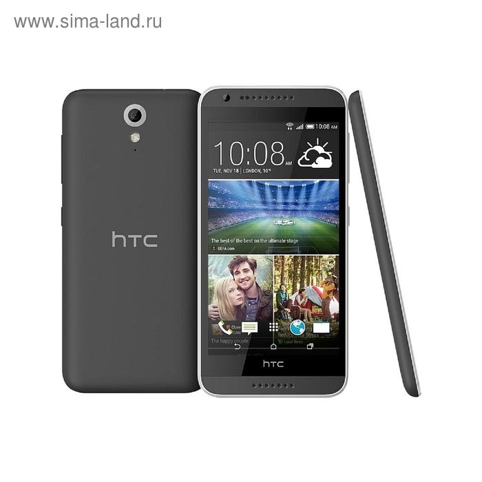 Смартфон HTC Desire 620G DS, серый