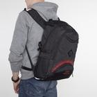 Рюкзак молодёжный на молнии, 2 отдела, 4 наружных кармана, чёрный/красный