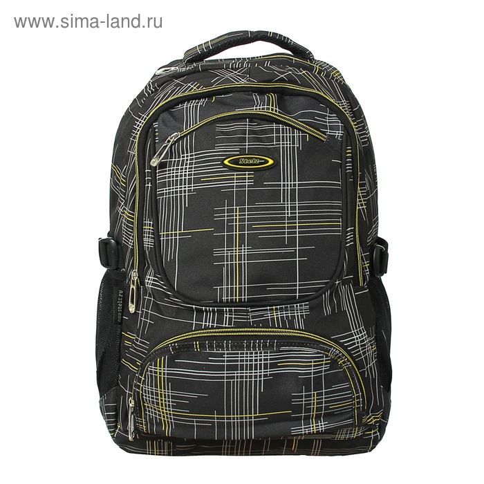 Рюкзак молодёжный на молнии, 2 отдела, 4 наружных кармана, регулируемые лямки, серый/жёлтый