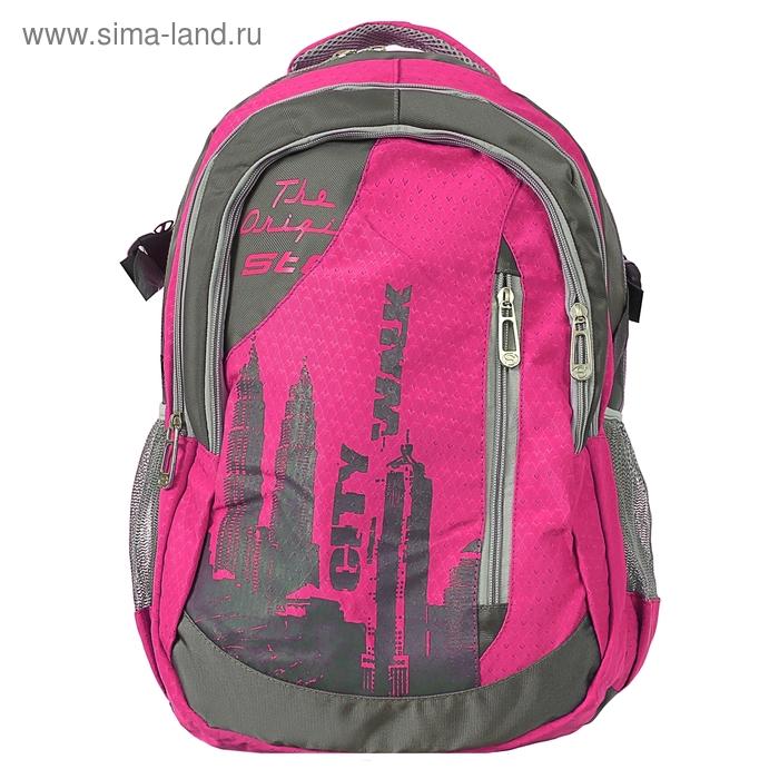 Рюкзак молодёжный на молнии, 3 отдела, 3 наружных кармана, регулируемые лямки, розовый