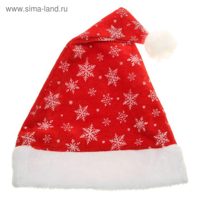 """Колпак новогодний """"Белые снежинки"""" 30*42 см"""