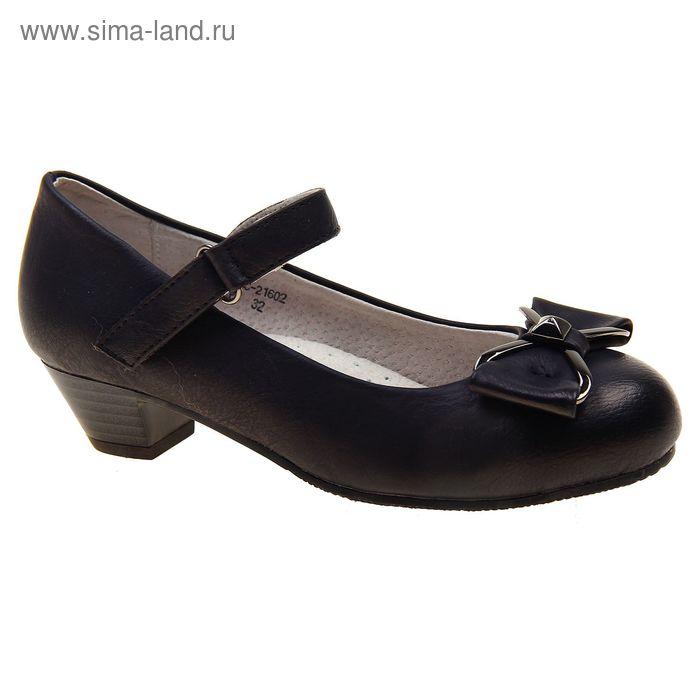 Туфли школьные, размер 35, цвет чёрный (арт. SC-21602)