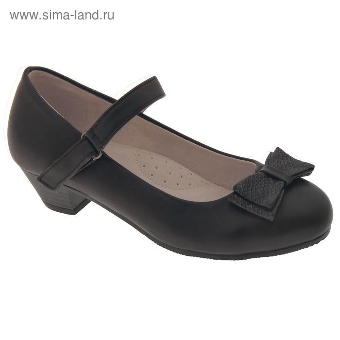 Туфли школьные, размер 35, цвет чёрный (арт. SC-21604)