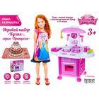 """Игровой набор """"Кухня"""", Принцессы, световые и звуковые эффекты, работает от батареек, высота 64,5 см"""