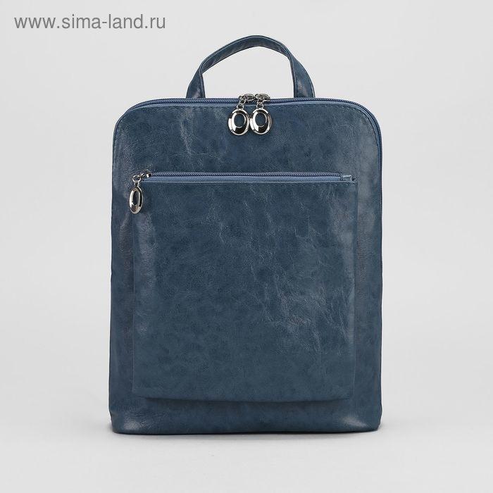 Сумка-рюкзак на молнии, 1 отдел, 1 наружный карман, зелёная