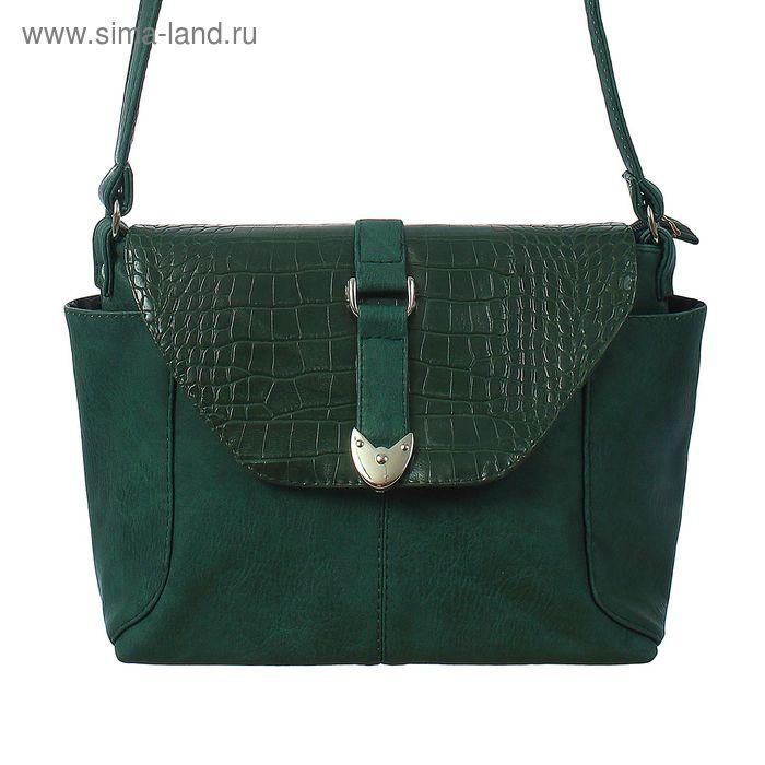 Сумка женская на молнии, 1 отдел, 3 наружных кармана, длинный ремень, зелёная