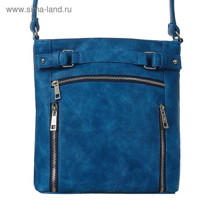 Сумка женская на молнии, 1 отдел, 4 наружных кармана, длинный ремень, синяя