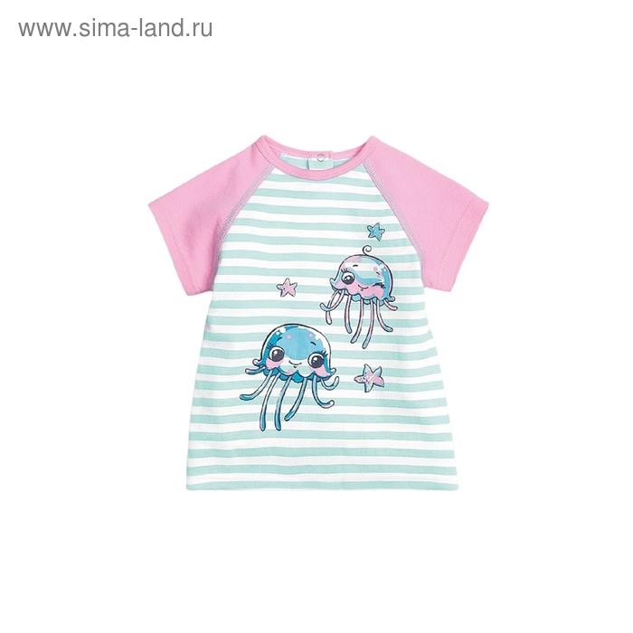 Платье детское, 3-6 месяцев, цвет изумрудный, SDT425
