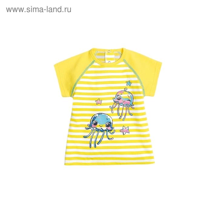 Платье детское, 6-9 месяцев, цвет желтый, SDT425