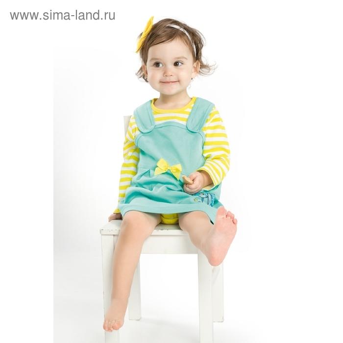 Комплект детский, 3-6 месяцев, цвет изумрудный, SABD425
