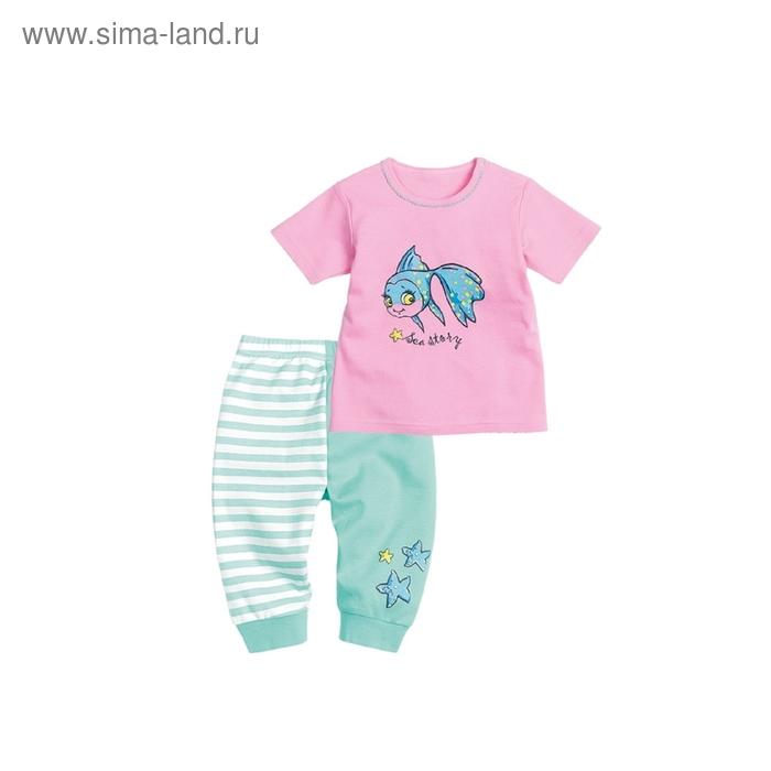Комплект детский, 6-9 месяцев, цвет розовый, SATP425