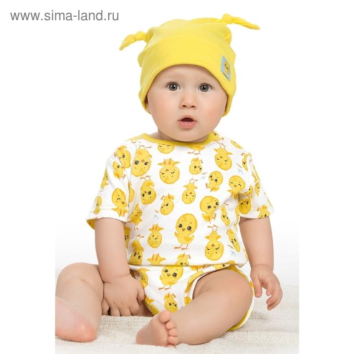 Шапочка детская, 6-9 месяцев, цвет желтый, SQ429