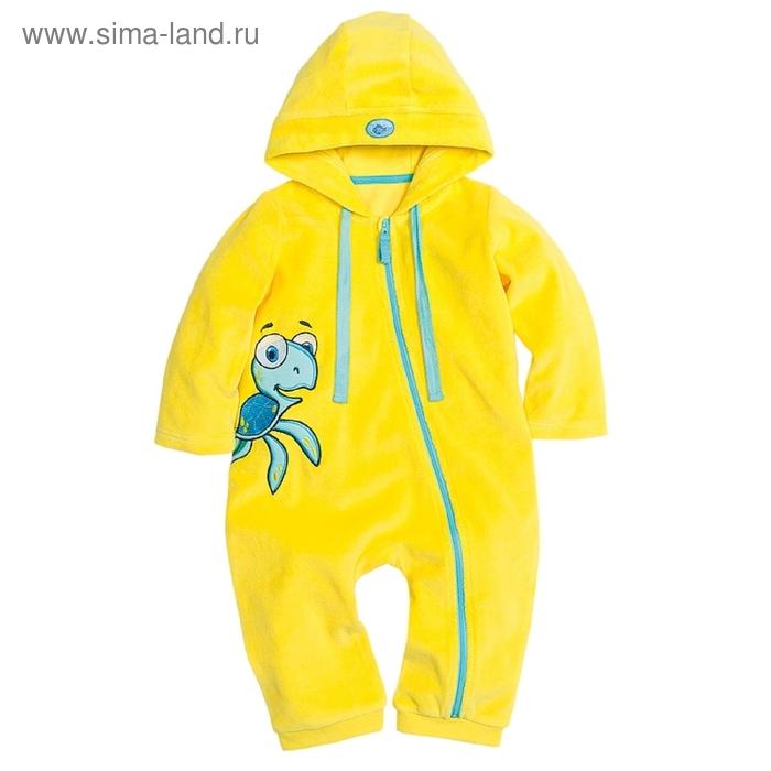 Комбинезон детский, 3-6 месяцев, цвет желтый, SRJK427