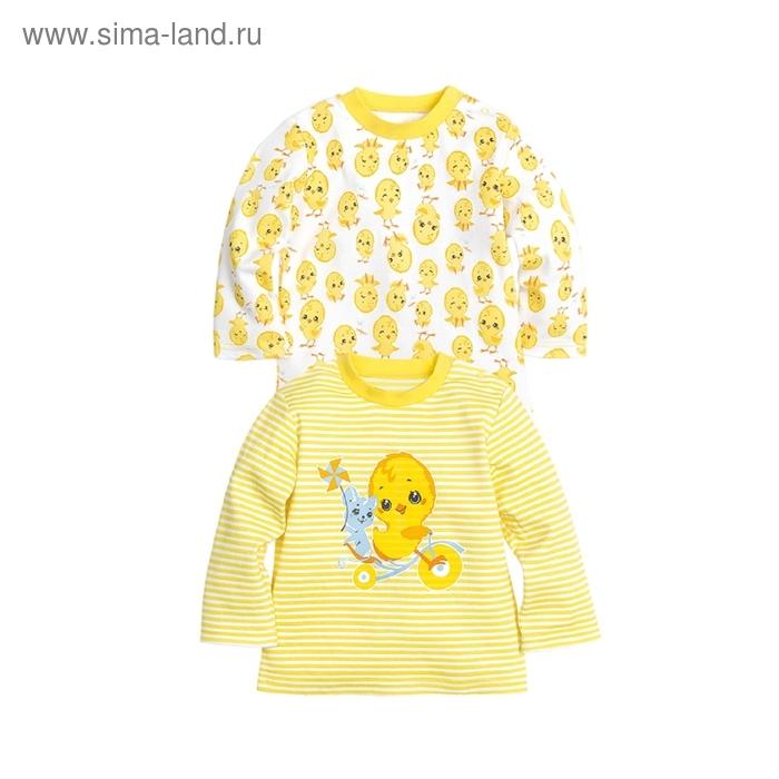 Рубашечка детская с длинными рукавами, 3-6 месяцев, 2 шт, цвет белый/желтый , SJ(2)429
