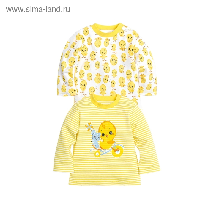 Рубашечка детская с длинными рукавами, 9-12 месяцев, 2 шт, цвет белый/желтый , SJ(2)429