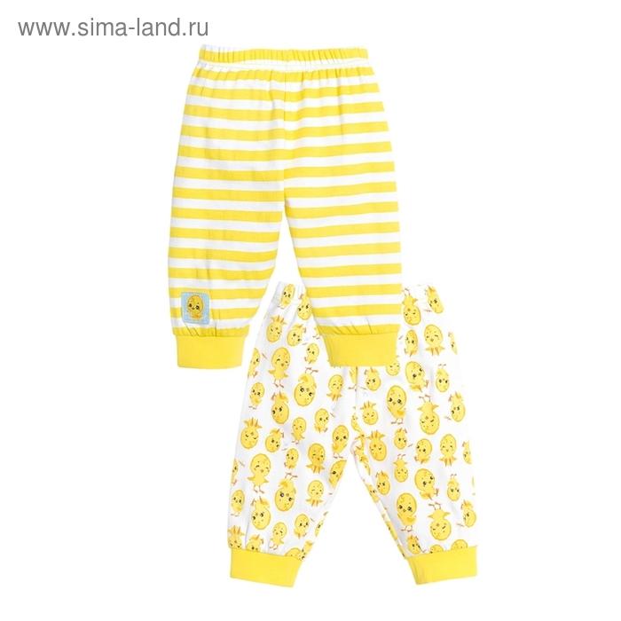 Брюки детские, 1-3 месяца, 2 шт, цвет белый/желтый , SP(2)429