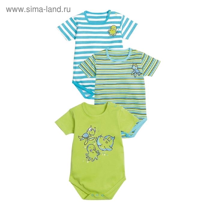 Полукомбинезон детский, 6-9 месяцев, 3 шт, цвет бирюза/бирюза/яблочный, SBT(3)427