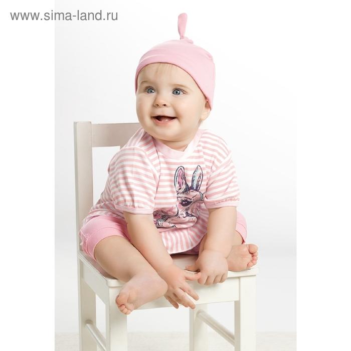 Комбинезон детский, 9-12 месяцев, цвет белый, SRT424