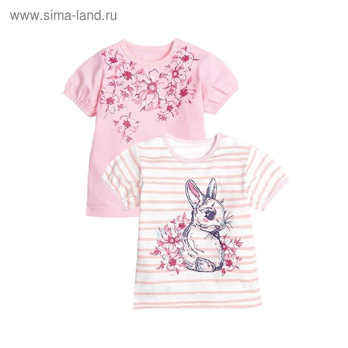 Рубашечка с коротким рукавом, 6-9 месяцев, 2 шт, цвет белый/розовый, ST(2)424